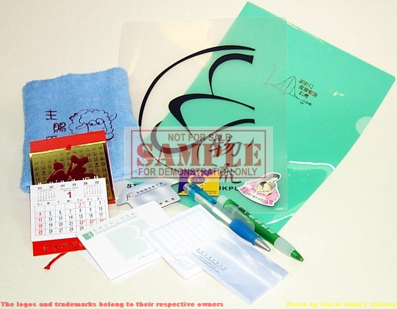 gift_gallery/pvc_product/misc_printingP0002150_web.jpg