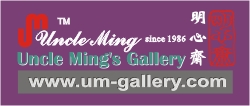 uncle ming's gallery